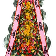 축하4단화환 특품